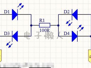 简易电池极性显示器设计