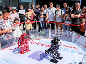 大湾区国际创客峰会暨Maker Faire Shenzhen 2019正式启幕
