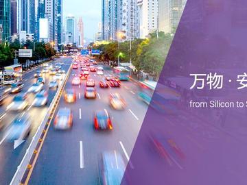 新思科技和台积电合作5nm FinFET开发DesignWare IP核产品组合