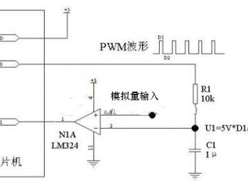 基于单片机的低成本高精度A/D与D/A转换设计