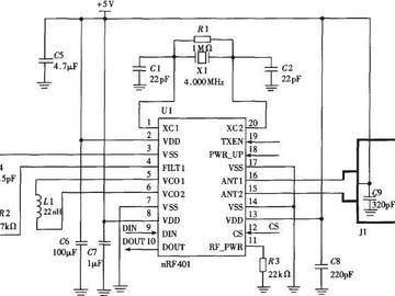 实用采用TC35I无线数据传输与GSM通信模块电路设计