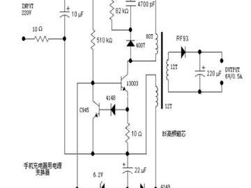 手机充电器电源变换电路的分析及应用
