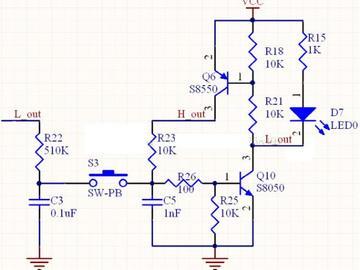 实用三极管一键开关机电路的分析总结
