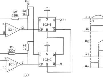 电子工程师必备:相位检测电路方案