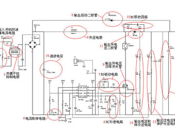 PFC控制电路IR1150S应用图解
