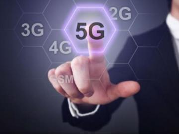 大规模多天线技术在5G天线电路设计中的应用