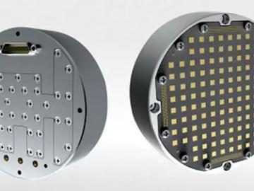 基于硅基毫米波芯片的5G毫米波相控陣天線射頻前端電路設計