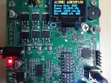 基于ASM32F100K8WI的三相无刷直流电机控制器方案