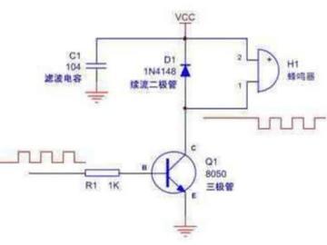 电路设计实用收藏:五款蜂鸣器驱动电路原理图