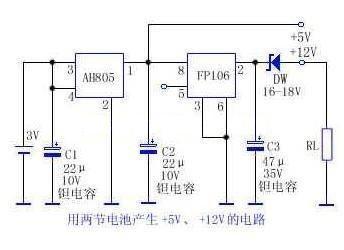 基于AH805升压模块及FP106升压模块设计的3V转+5V或+12V的电路方案